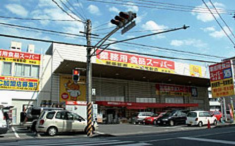 業務用食品スーパーFC本部(宇品店)